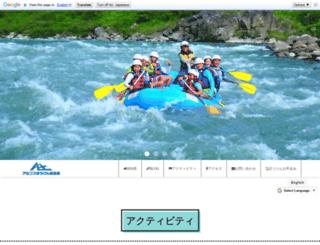 abc-jpn.com screenshot