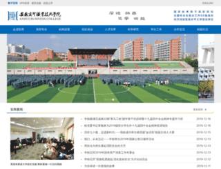 abc.edu.cn screenshot