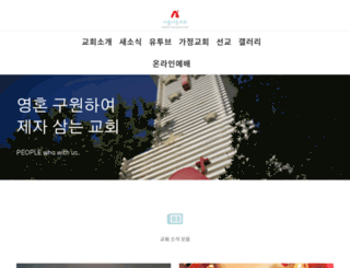 abc.kr screenshot