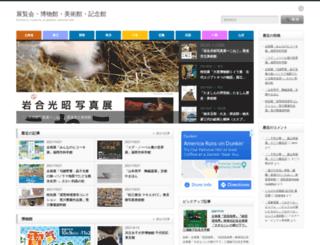 abc0120.net screenshot