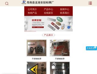 abc666888.com screenshot
