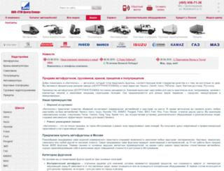 abc77.ru screenshot