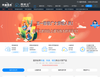 abcde.cn screenshot