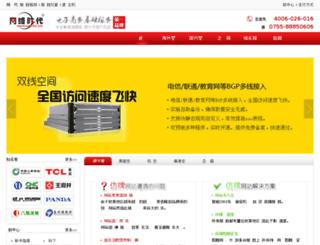 abcdef.cn screenshot