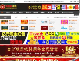 abcdtao.com screenshot