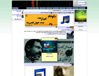 abcdz2.miyanali.com screenshot