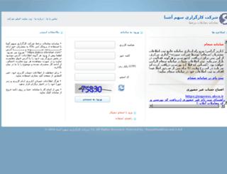 abco.irbroker.com screenshot