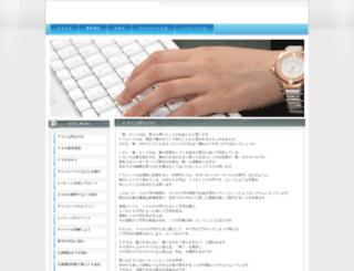 abdelhalimhafiz.com screenshot