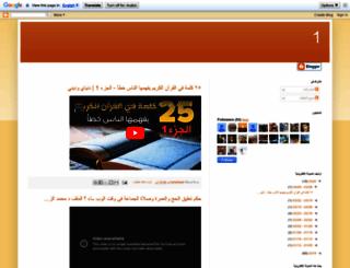 abdelkadir59.blogspot.com screenshot