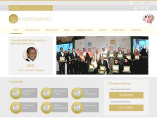 abdulazizprize.org.sa screenshot