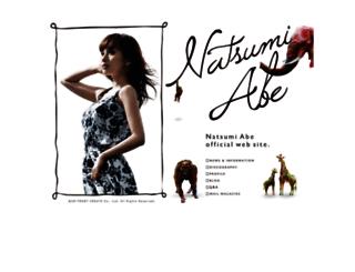 abe-natsumi.com screenshot