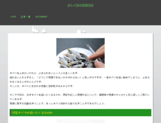 abeautydirectory.com screenshot
