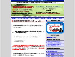 abejimu.com screenshot