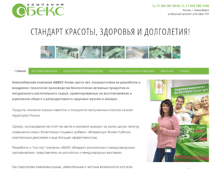 abekspro.ru screenshot