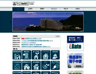 abenj.net screenshot