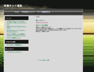 abercrombieeurope.com screenshot