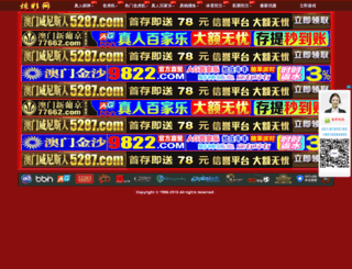 abermediaagency.com screenshot