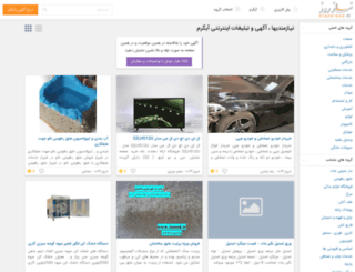 abgarm.niazerooz.com screenshot