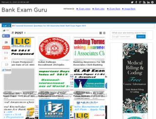 abhicareer.blogspot.in screenshot