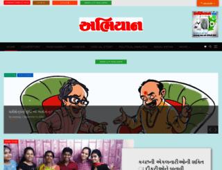 abhiyaanmagazine.com screenshot