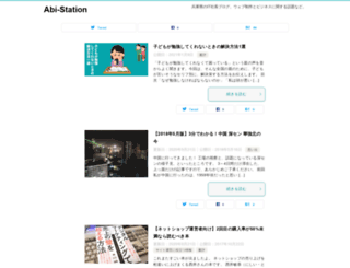 abi-station.com screenshot