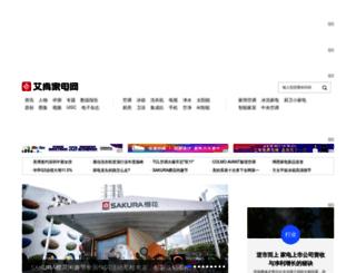 abi.com.cn screenshot