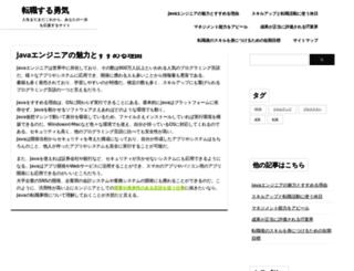 abimoto.com screenshot