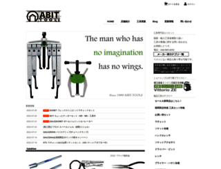 abit-tools.com screenshot