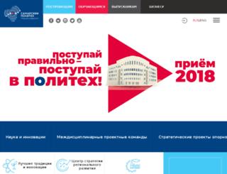 abiturient.samgtu.ru screenshot