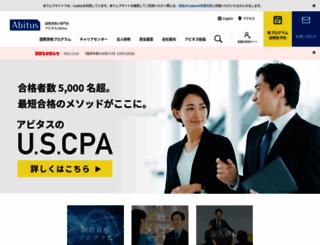 abitus.co.jp screenshot