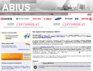 abius.ru screenshot
