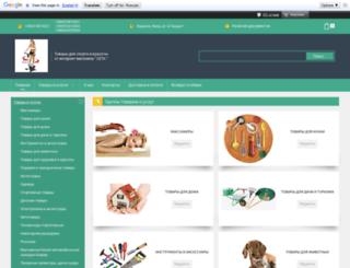 abkingpro.uaprom.net screenshot