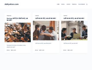 abkyakaru.com screenshot