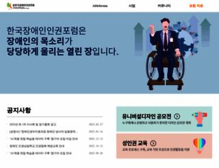 ableforum.com screenshot