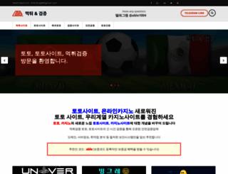 ablewebpro.com screenshot