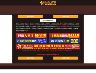 abmtechsolutions.com screenshot