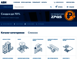 abn.ru screenshot