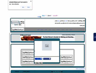 abnalarb-lltatwer.yoo7.com screenshot
