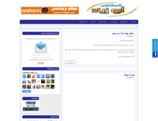 abo-zyad.blogspot.com screenshot