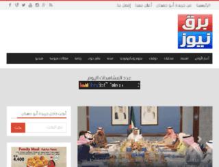 abohamdan.com screenshot