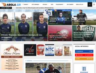 abola.gr screenshot