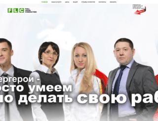 abonent.f-jurist.ru screenshot