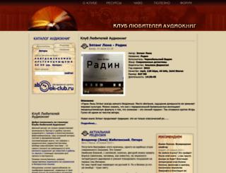 abook-club.ru screenshot