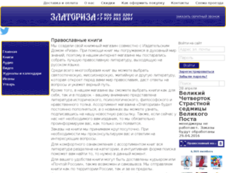 abookz.com screenshot
