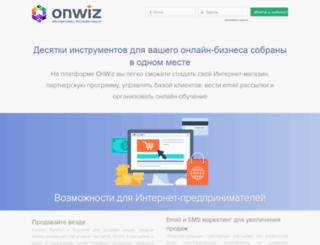 abortsov.ecommtools.com screenshot