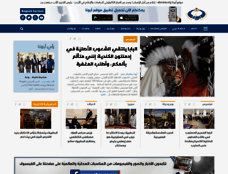 abouna.org screenshot