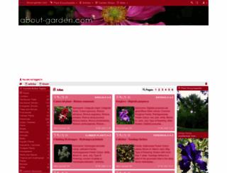 about-garden.com screenshot