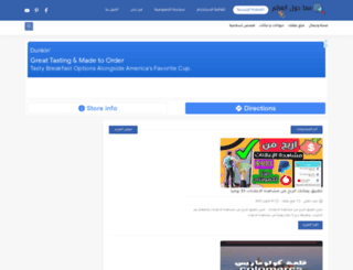 about-world.com screenshot