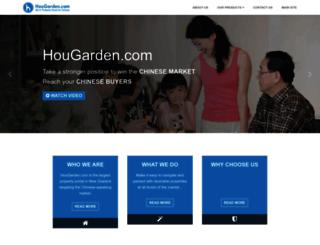 about.hougarden.com screenshot