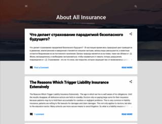 aboutalltypeinsurance.blogspot.com screenshot